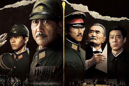 日本のいちばん長い日( ) | 映画-Movie Walker